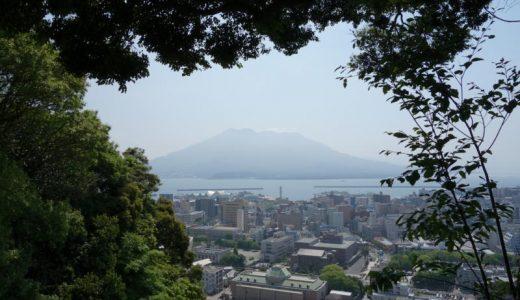 JALのどこかにマイルで、鹿児島一人旅に行ってきました。