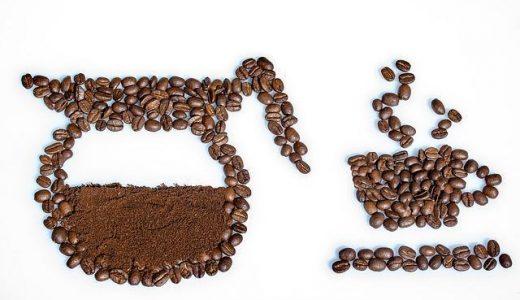コーヒー豆の銘柄の見方を簡単に説明したい。