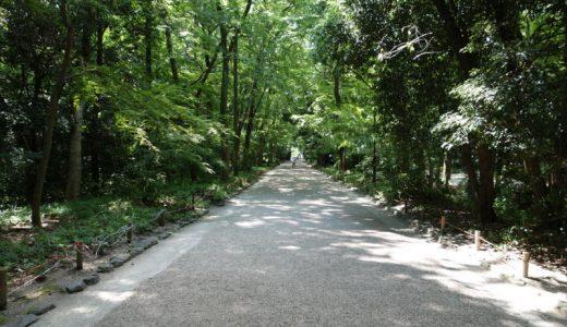 【京都ぶらり散歩】下鴨神社で黄昏てきました
